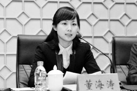 80后美女副市长董海涛