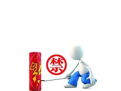 武汉城区拟全面禁鞭