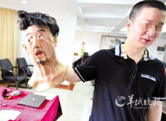 黄冈一男子戴人皮面具爬窗入室 盗窃百万首饰