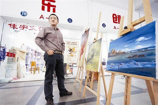 图为:罗敬宇位于湖大的文化用品店