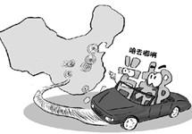 学者建议中国迁都首选湖北西部:资源充足成本低