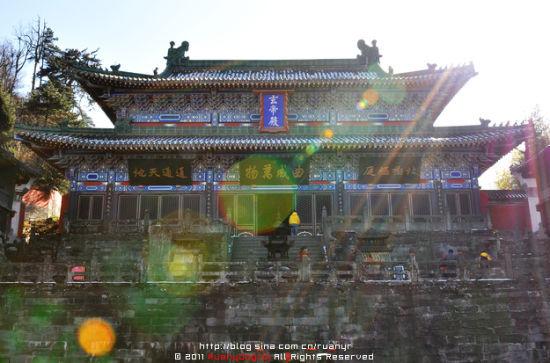 新浪旅游配图:玄帝殿 摄影:盛夏凉风