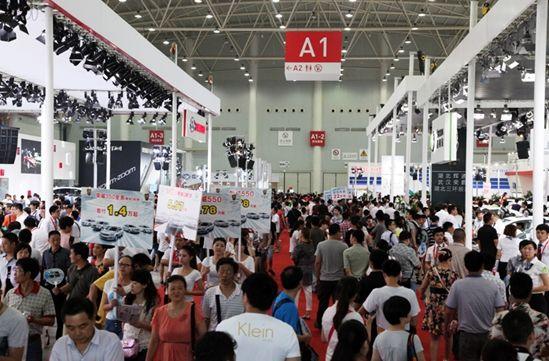 华中车展落幕 4天30万人观展售7千台车