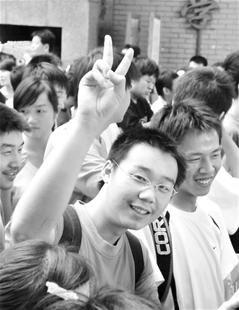 图为:又到圆梦的季节(资料图片) (记者刘蔚丹摄)