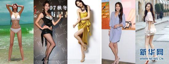 艾尚真林志玲白歆惠李冰冰 揭秘中国10大美腿