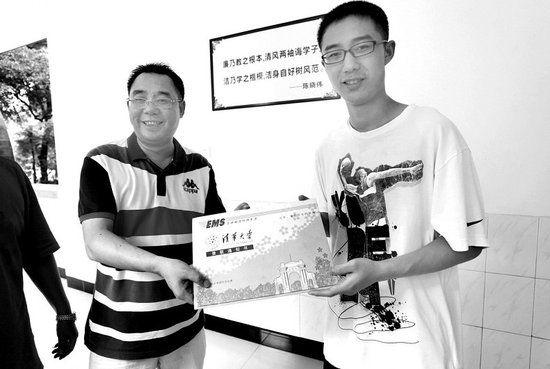 宜昌小伙被保送清华大学 收到首份录取通知书
