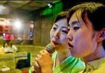 揭秘朝鲜唯一的红灯区:只为中国人提供服务