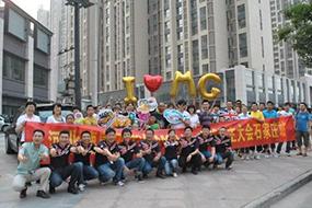 MG Live全球车主大会 石家庄站圆满落幕