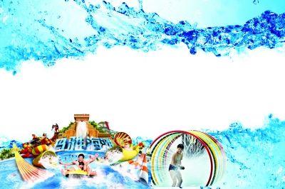 去武汉三大水上乐园清凉一夏