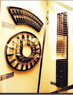 图为:宋代银铤和古代计税工具
