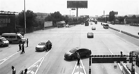 """接到""""枪杀案""""报警54分钟后 江城警方截获嫌疑人车辆"""