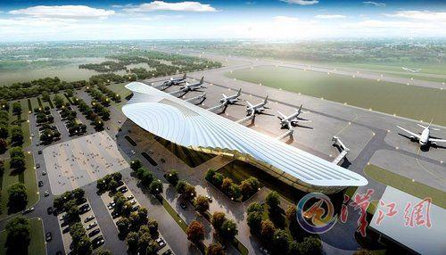襄阳机场新航站楼设计方案敲定 外形似雄鹰展翅