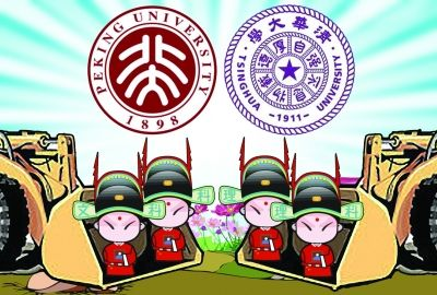 湖北省和武汉市的文、理科状元分别被清华和北大录取。 漫画陶刚