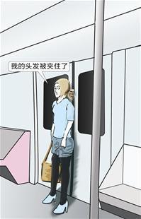 女乘客马尾辫被夹了7站路