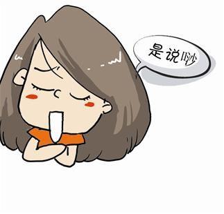 武汉女汉子常用语TOP10出炉