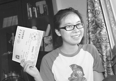 考取清华大学美术学院的吴方惠 见习记者胡琴沁 摄