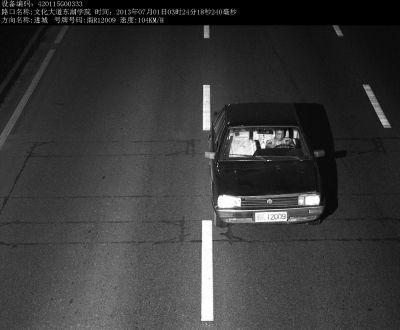 警方就是通过这张清晰的视频图片找到嫌犯。