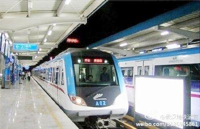地铁1号线资料图片 来源于@武汉地铁运营微博 本报讯(记者陶