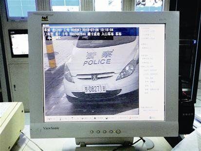 出警警车监控截图