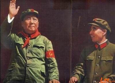 毛泽东和林彪