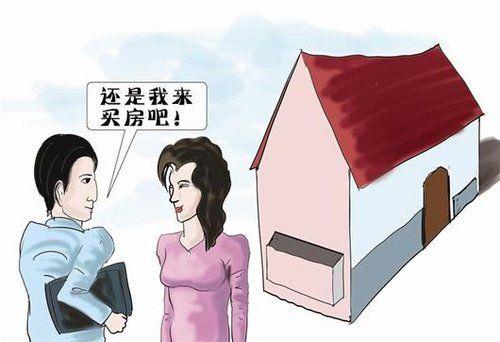 武汉剩女不敢买房