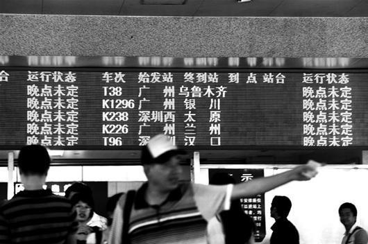 图为:昨日,武昌站多趟京广线列车晚点 (记者曹大鹏摄)