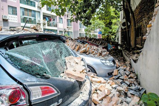 车辆损毁严重