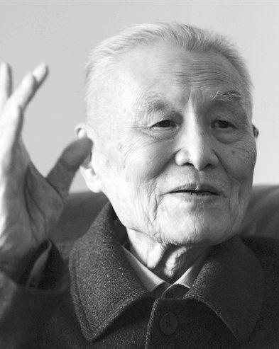 刘西尧晚年照片 资料图