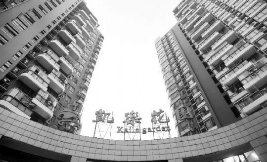 """中南二路的""""凯乐花园""""是凯乐科技开发的房产。昨日,湖北公安上市公司凯乐科技宣布进军金融领域,设立""""荆州银行"""",初步拟定注册资本为20亿元。本报记者 徐楚云 摄"""