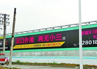 淮海路上楼盘的户外广告牌。记者万凌 摄