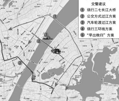 长江二桥大修期间过江绕行线路图