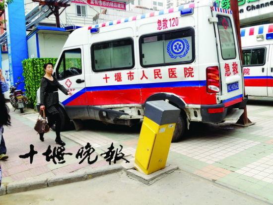 被撞的120救护车