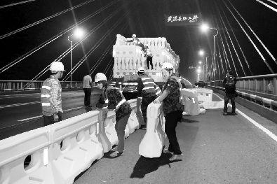 今日凌晨,进入封闭状态的长江二桥开始打围。本报记者 徐楚云 刘源 实习生 王典 摄