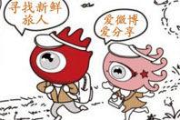 最新武汉旅游资讯