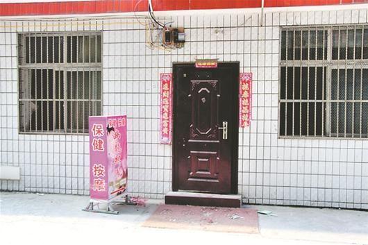 楚天都市报讯 图为:被端掉的卖淫场所