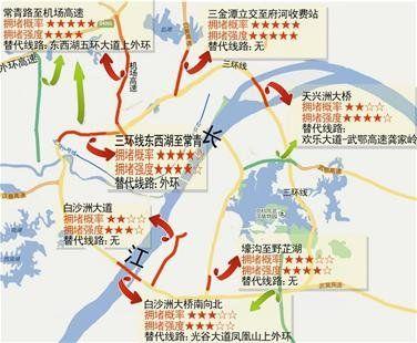 武汉中山路单双号限行3天,国庆东湖环线限号。