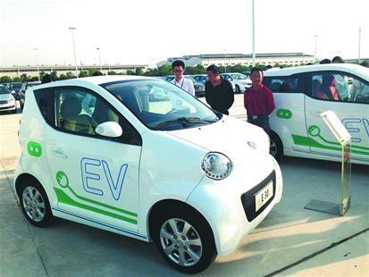 汉产电动轿车