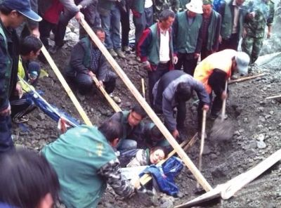 救援现场。微博图片