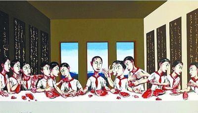 曾梵志《最后的晚餐》,2001年作。