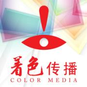 南京着色文化传播