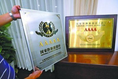 东湖景区由4A级景区升级为5A级景区。记者熊波 实习生王卓 摄