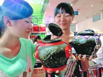 2013中国武汉(秋季)茶业博览交易会