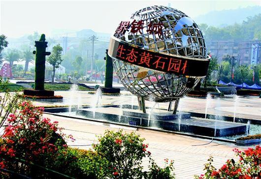 上图:园展会精心制作的生态美景将长留铁山。