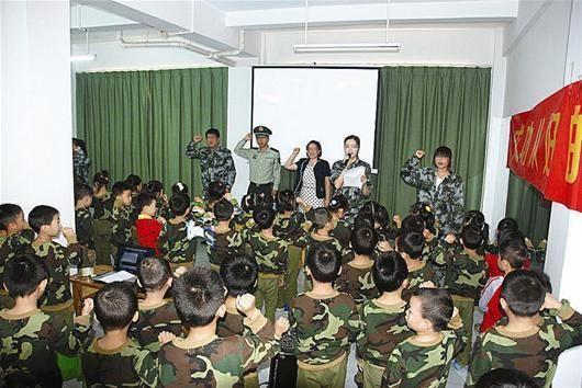 86名幼儿集中宣誓