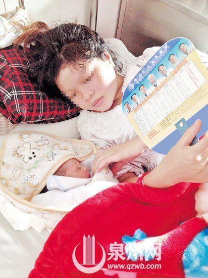 15岁的小岑和她的宝宝