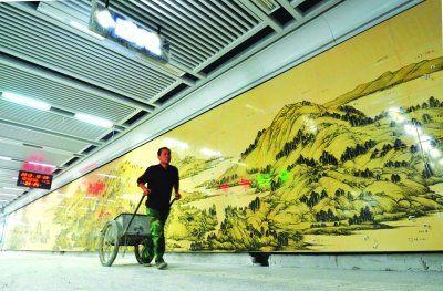 站内长达30米的巨幅壁画《城市山海经》。 记者詹松 摄