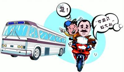 小火车车厢简笔画 > 火车简笔画   img.91jm.com 宽688x410高
