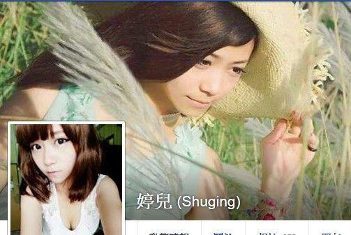 全台湾最可爱的殡葬女孩