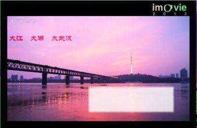 纪录片《三镇三秋》的电影截屏。(图片来自网络)