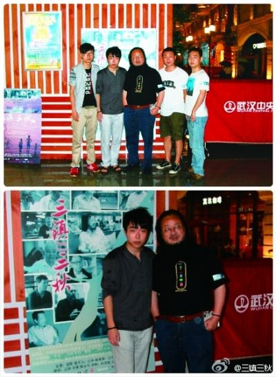 从右往左依次是张竞恒、王子厚、董宏猷、武帅,外联制片刘杨。(图片来自网络)